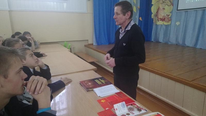 Олег 1